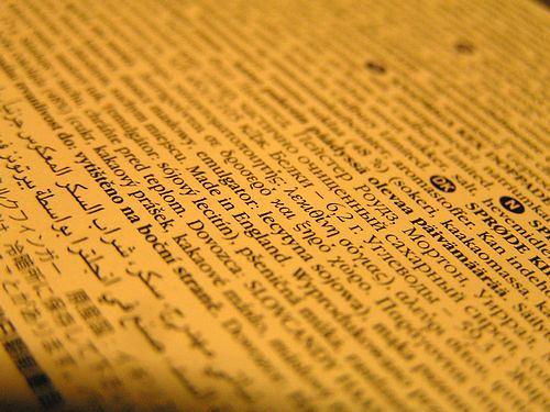 Languages of the world | (3i) maintaining balance