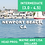 Thumbnail: Mar. 26-28st 2021 Newport Beach, CA