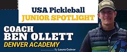 Coach Ben Ollett