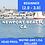 Thumbnail: Mar. 26-28th 2021 Newport Beach, CA