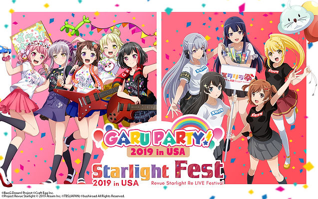 Garuparty! and Starlight Fest KV.jpg