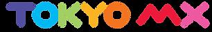 TOKYOMX_logo.png