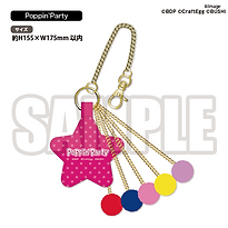 Costume Motif Key Ring.png