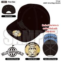 Garupa Natsuyasumi_Michelle BAD BEAR CAP