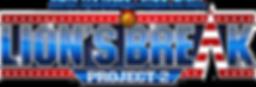 lionsbreak_logo_2.png