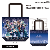 Roselia Full Graphic Tote.png