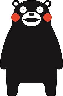 (1)くまモン-通常 .jpg