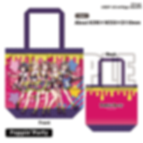 Full Graphic Tote.png