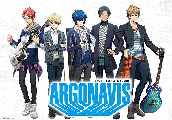 ARGONAVIS.jpg