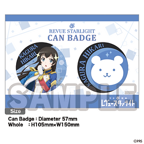 H012 - Can Badge Set.png
