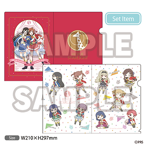 010 - Clear File Set.png