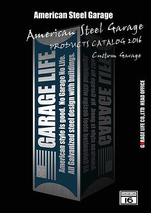 ガレージライフ カタログ2016