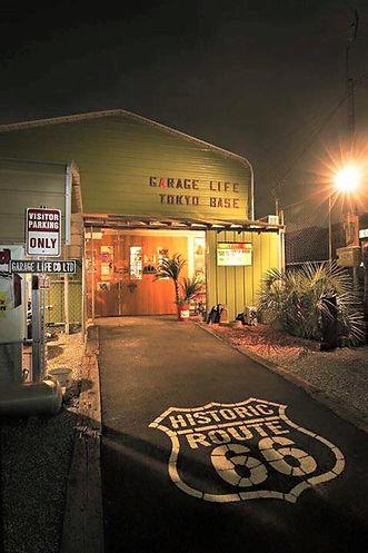 ガレージライフ 東京 トーキョーベース