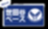 BS FUJI 世田谷ベース公式BSフジ フジテレビ アメリカンガレージ KING GARAGE キングガレージ 所さん 所ジョージ アメ車 ガレージライフ 輸入ガレージ American steel garage Future steel building YS TRADING ワイエストレーディング アーケード