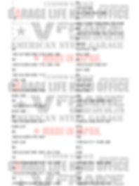 特許申請Vフレームガレージライフ