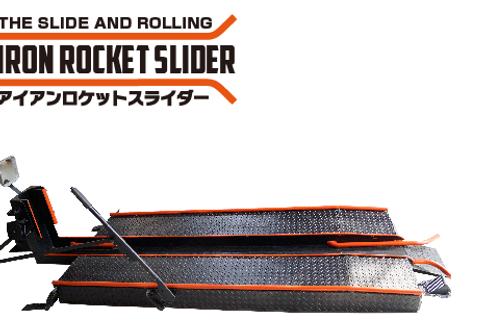 SLIDER #1 純正ハーレーまたはカスタムバイク 選択可