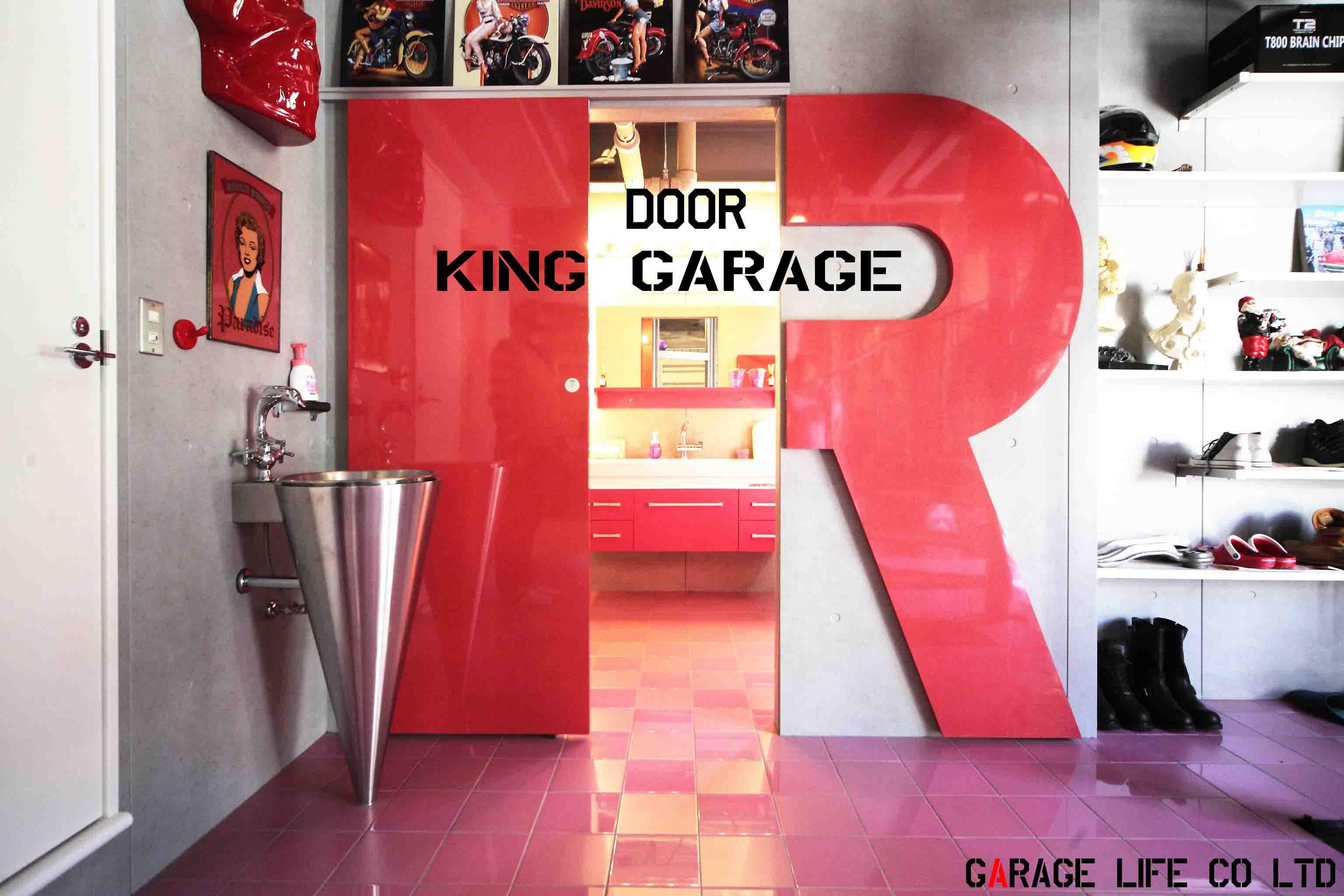 キングガレージ 玄関1.jpg