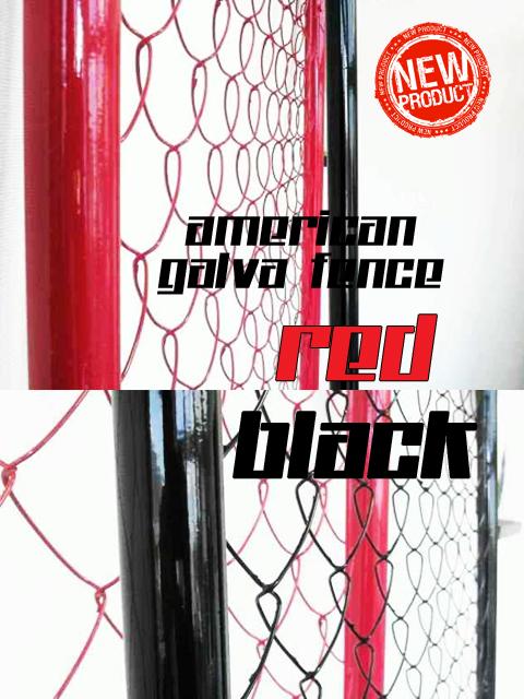 NEW americanfence redblack.jpg