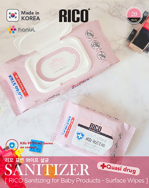 RICO Sanitizing Wipes for Baby Product