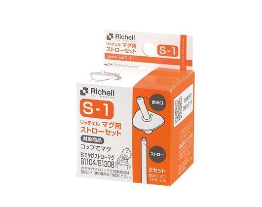 Richell Straw Set Spare Part - LC Series & Aqulea Cup De Mug
