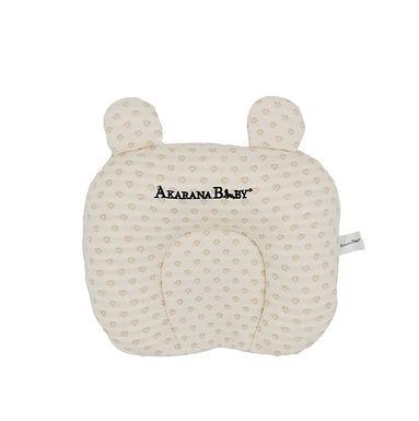 Akarana Baby Newborn Latex Pillow