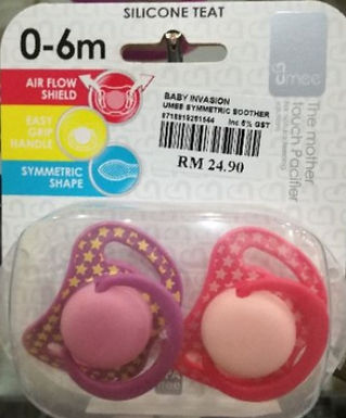 Umee Soother Orthodont (0-6M)
