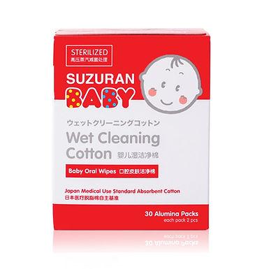 Suzuran Baby Wet Cleaning Cotton 30pcs