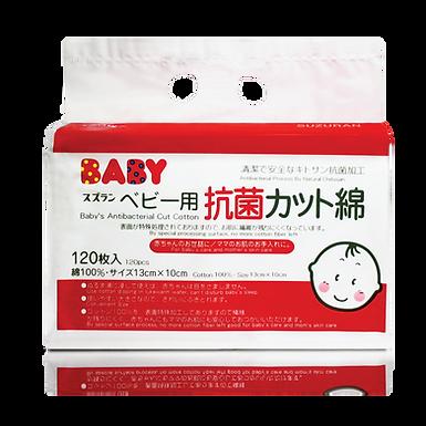 Suzuran Baby Antibacterial Cotton 120pcs
