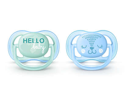 Avent Ultra Air Soother