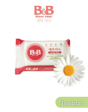 B&B Laundry Soap for Baby Fabric 200g (Chamomile)