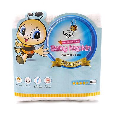 Bee Son Baby Napkin