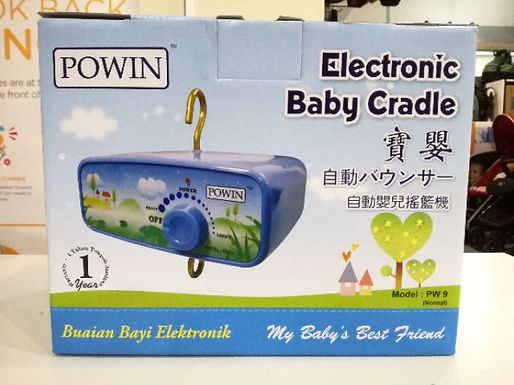 Powin Electronic Baby Cradle PW9