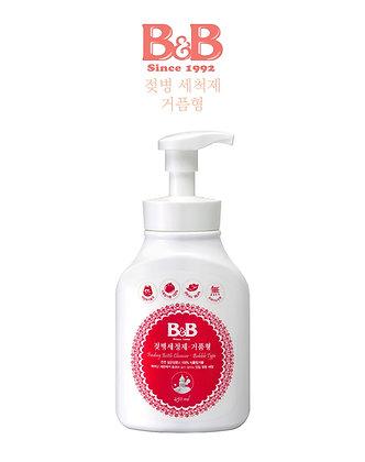 B&B Feeding Bottle Cleanser 450ml Bottle (Bubble Type)