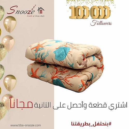 Buy one get one winter Fiber quilt (Sea Life design) -  لحاف فايبر شتوي