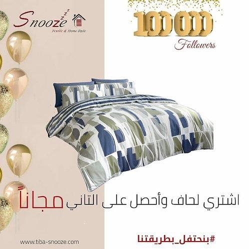 Buy one get one quilt (Rainforest design)  - لح+ لحاف رانفورست