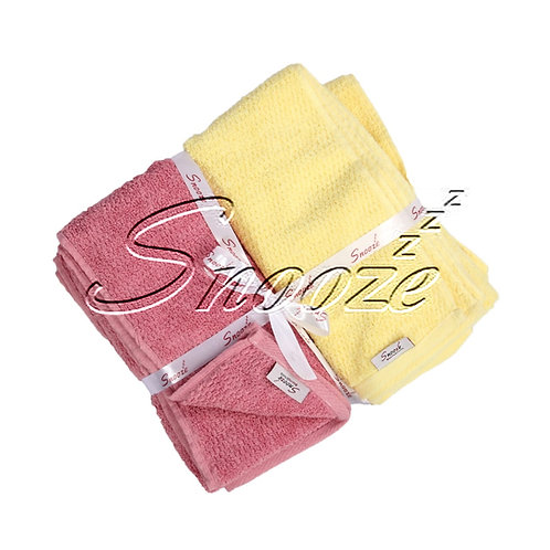 2 Pcs bath towel set  - طقم بشكير قطعتين