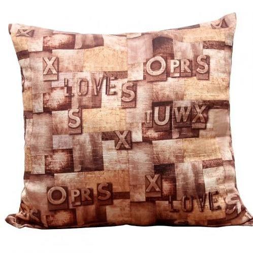 Square Cushion - 1 Pic - Brown - خداديه مربعه - قطعة - بني