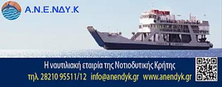 ANENDYK KARTA_PNG.webp
