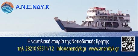 ANENDYK KARTA.PNG