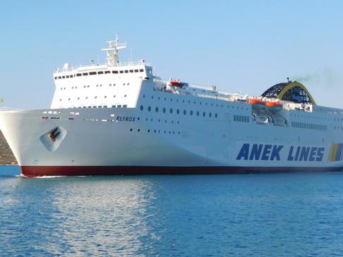 Επιστολή ΣΕΕΝ - ΦΠΑ στα οχήματα επιβατών που μεταφέρονται με ακτοπλοϊκά πλοία