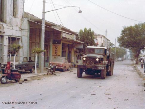 1979: Ένας νεκρός και 130 τραυματίες μετά την έκρηξη του «Πανορμίτη»