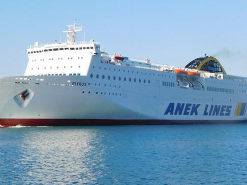 ΑΝΕΚ LINES: Ραντεβού στην Κρήτη έξυπνα και οικονομικά!