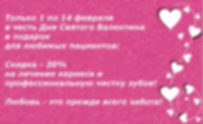 d1b730f297f71a96972b27909af51102--heart-