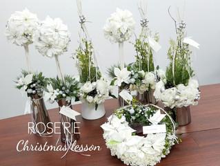 ROSE'RIEクリスマスレッスン