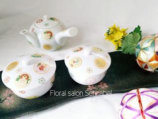 吉祥小紋の茶器セット