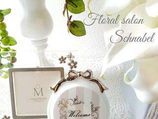 陶器婚式♡ウェルカムプレート