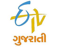 ETV_Gujarati.jpg