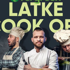 Check out the Great Latke Cookoff
