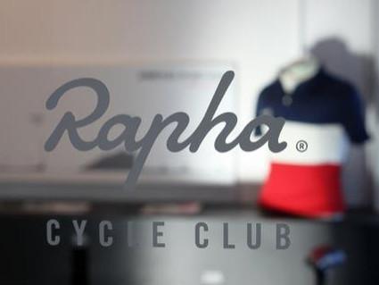 Rapha Evening Rides mit top Besetzung