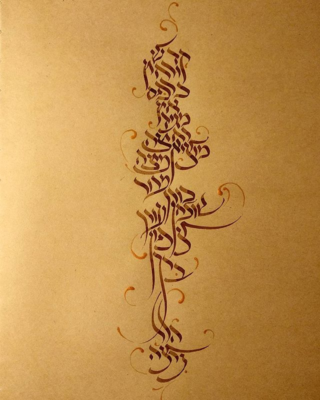 Day 150. Calligraphy for Passover